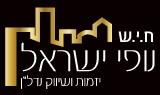 ח.י.ש נופי ישראל